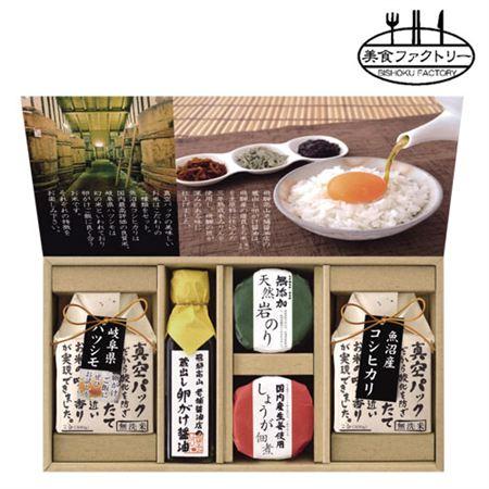 美食ファクトリー 蔵出し卵がけ醤油と美味しい米ギフト