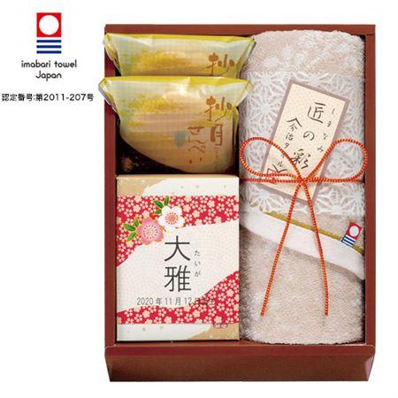 【ギフトに】名入れ 今治タオル&和菓子詰合せA【内祝い・出産内祝いにも】