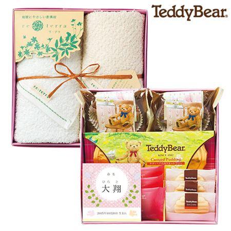 【ギフトに】名入れ テディベアの焼き菓子&ケナフタオルの詰合せB【内祝い・出産内祝いにも】