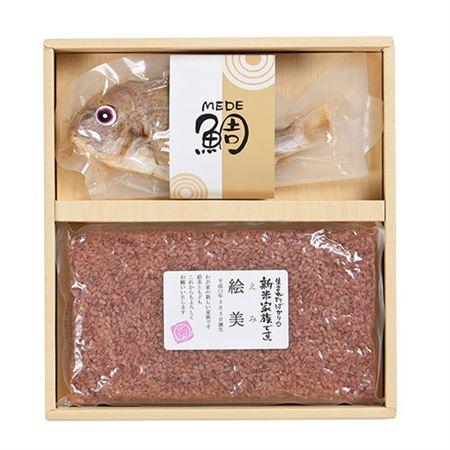 【ギフトに】名入れ 赤飯・鯛めしの素 新米家族【内祝い・出産内祝いにも】