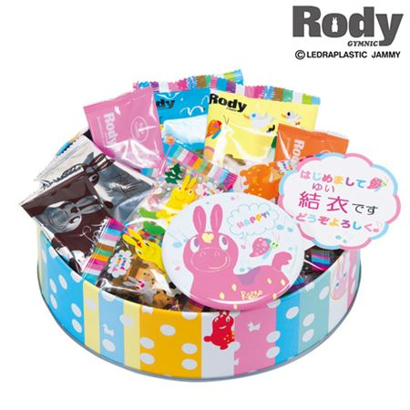 【ギフトに】ロディ 名入れ 焼菓子・米菓詰合せ丸缶A【内祝い・出産内祝いにも】