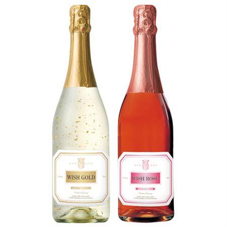 【ギフトに】ドイツ 白・ロゼスパークリングワインセット【内祝い・出産内祝いにも】
