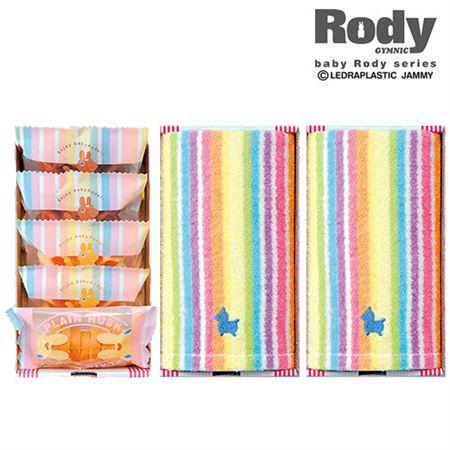 【ギフトに】ロディ 名入れ スイーツ&タオル詰合せBOX B【内祝い・出産内祝いにも】