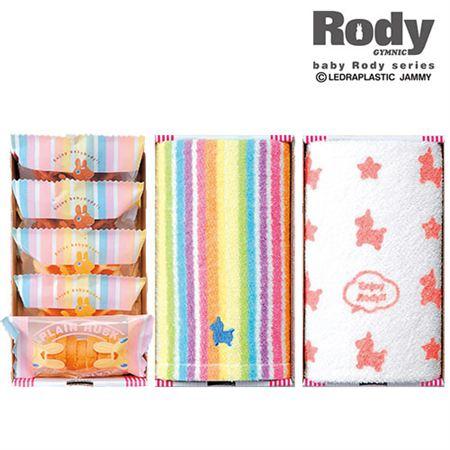 【ギフトに】ロディ 名入れ スイーツ&タオル詰合せBOX C【内祝い・出産内祝いにも】