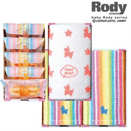 【ギフトに】ロディ 名入れ スイーツ&タオル詰合せBOX D【内祝い・出産内祝いにも】