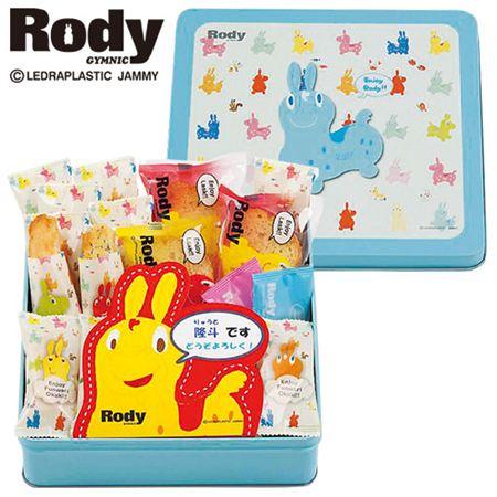 ロディ 名入れ 焼菓子・米菓詰合せA