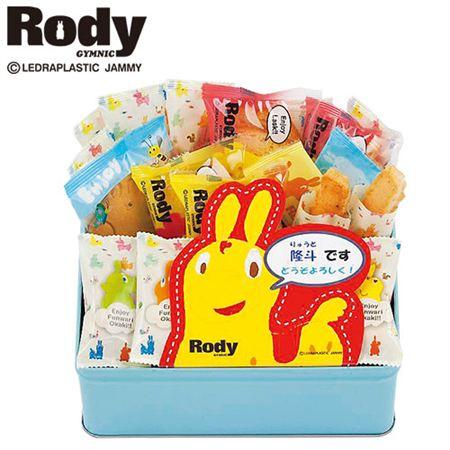 【ギフトに】ロディ 名入れ 焼菓子・米菓詰合せB【内祝い・出産内祝いにも】