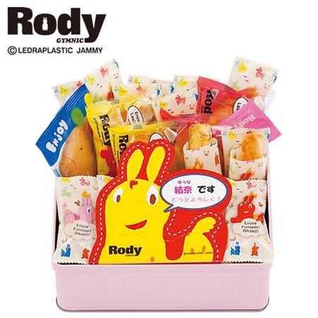 ロディ 名入れ 焼菓子・米菓詰合せC
