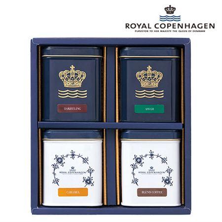【ギフトに】ロイヤルコペンハーゲン 紅茶・コーヒーセットB【内祝い・出産内祝いにも】