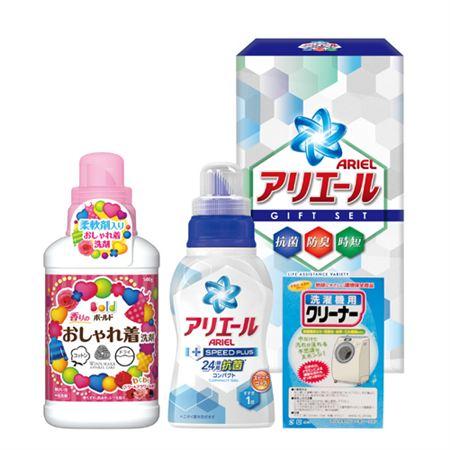 【ギフトに】アリエール超コンパクト液体洗剤ギフトA【内祝い・出産内祝いにも】