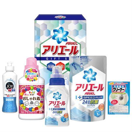 【ギフトに】アリエール超コンパクト液体洗剤ギフトB【内祝い・出産内祝いにも】
