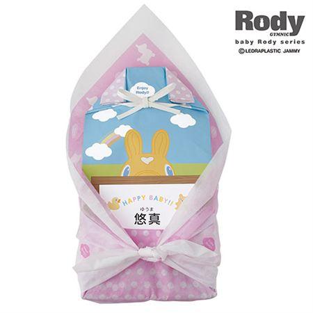 【ギフトに】ロディ 名入れ おくるみ体重米【内祝い・出産内祝いにも】