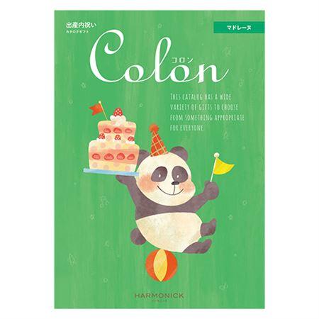 【ギフトに】「コロン」ババロア【内祝い・出産内祝いにも】