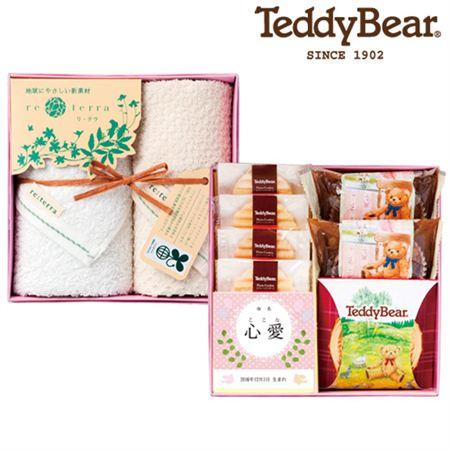 【ギフトに】名入れ テディベアの焼き菓子&ケナフタオルの詰合せA2【内祝い・出産内祝いにも】