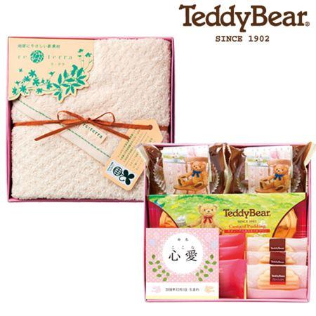 【ギフトに】名入れ テディベアの焼き菓子&ケナフタオルの詰合せB2【内祝い・出産内祝いにも】