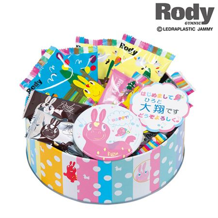 【ギフトに】ロディ 名入れ 焼菓子・米菓詰合せ丸缶B【内祝い・出産内祝いにも】
