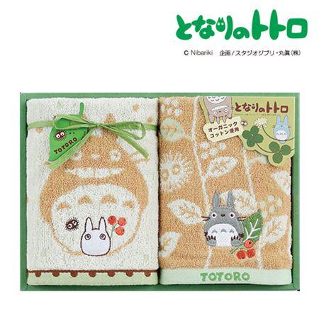 【ギフトに】となりのトトロ オーガニック トトロと木の実タオルセットA【内祝い・出産内祝いにも】
