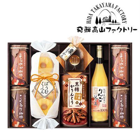 【ギフトに】飛騨高山ファクトリー 匠のカフェA2【内祝い・出産内祝いにも】
