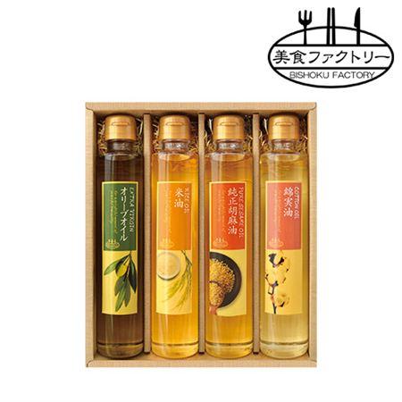 美食ファクトリー 純生搾りクッキングオイルセレクション(4本)