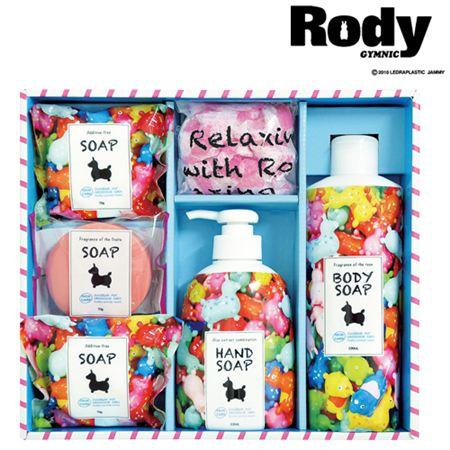 【ギフトに】ロディ サニタリーギフトセットC【内祝い・出産内祝いにも】
