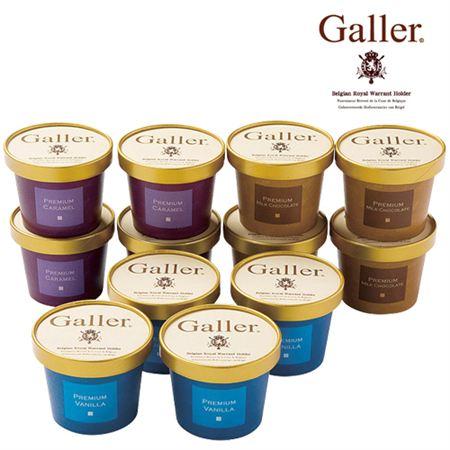 【ギフトに】ガレー プレミアムアイスクリーム【内祝い・出産内祝いにも】