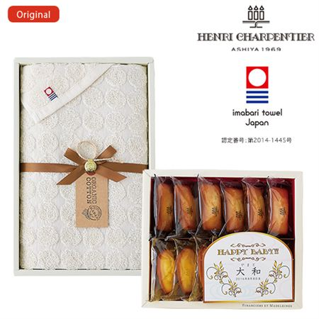 【ギフトに】名入れ アンリ・シャルパンティエの焼菓子&今治タオルA【内祝い・出産内祝いにも】
