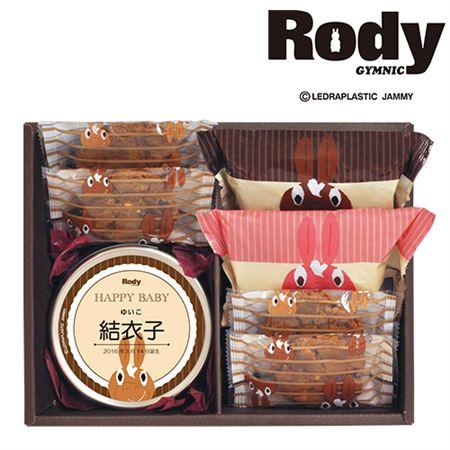ロディ 名入れ 缶ケーキ&スイーツセットA