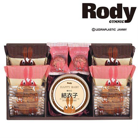 ロディ 名入れ 缶ケーキ&スイーツセットB