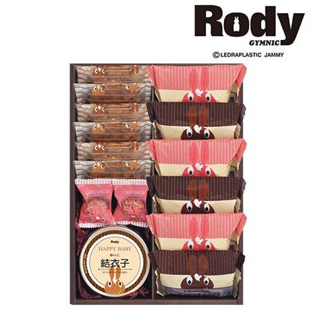 ロディ 名入れ 缶ケーキ&スイーツセットC