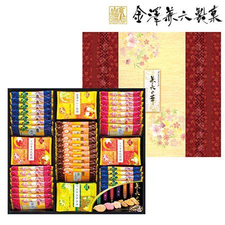 金澤兼六製菓 兼六の華D