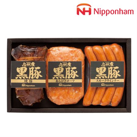 【ギフトに】ニッポンハム 九州産黒豚ギフトA【内祝い・出産内祝いにも】