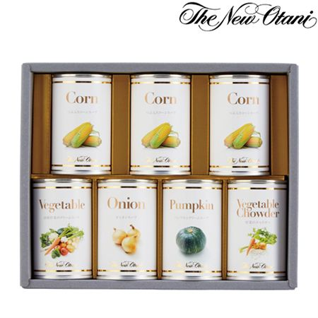 【ギフトに】ホテルニューオータニ スープ缶詰セットA【内祝い・出産内祝いにも】
