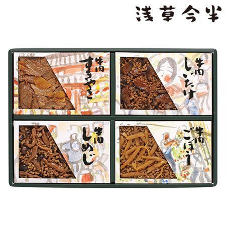 浅草今半 お好み小箱詰合せ(4種)