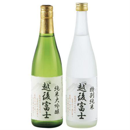 越後富士 純米大吟醸・特別純米720mlセット