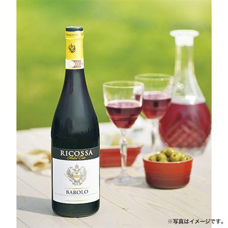 【ギフトに】イタリア 赤ワイン【内祝い・出産内祝いにも】