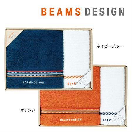 ビームス デザイン バス・ウォッシュタオルセット