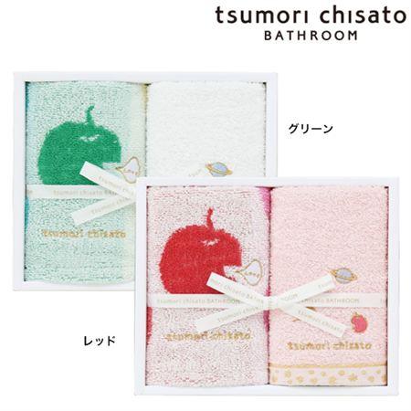 【ギフトに】ツモリ チサト タオルセットA【内祝い・出産内祝いにも】