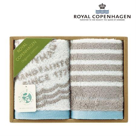 【ギフトに】ロイヤル コペンハーゲン ウォッシュタオル2枚セット【内祝い・出産内祝いにも】