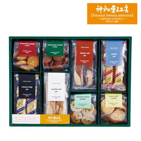 【ギフトに】神戸の菓子工房 ナチュラルスイーツB【内祝い・出産内祝いにも】