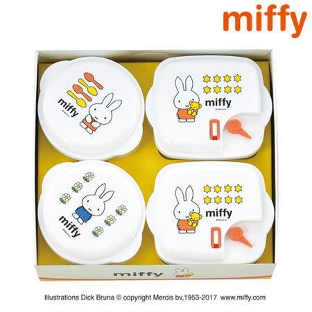【ギフトに】ミッフィー 電子レンジ容器4点セット【内祝い・出産内祝いにも】