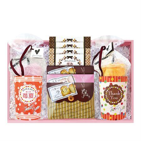 【ギフトに】名入れ スイーツタオルとカフェ洋菓子セットB【内祝い・出産内祝いにも】