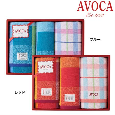 【ギフトに】アヴォカ ACクロス タオルセットD【内祝い・出産内祝いにも】