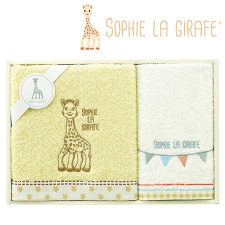 【ギフトに】SOPHIE LA GIRAFE タオルセット【内祝い・出産内祝いにも】