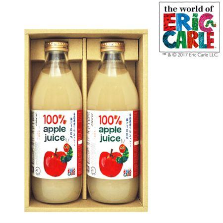 【ギフトに】はらぺこあおむし 青森県産りんごジュース2本セット【内祝い・出産内祝いにも】