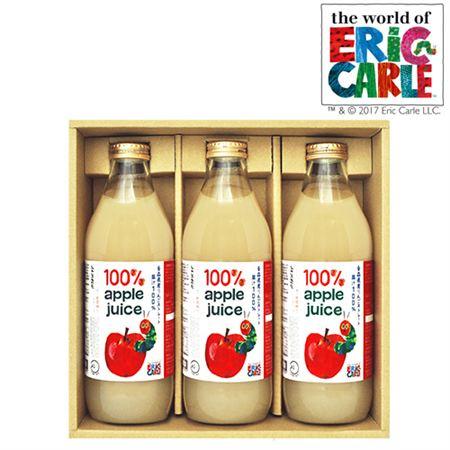 【ギフトに】はらぺこあおむし 青森県産りんごジュース3本セット【内祝い・出産内祝いにも】