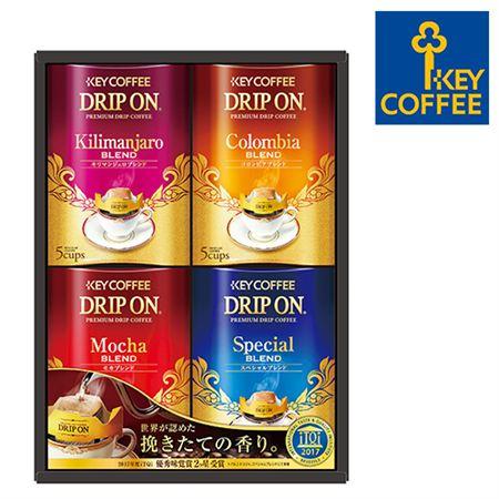 キーコーヒー ドリップオン レギュラーコーヒーギフトB