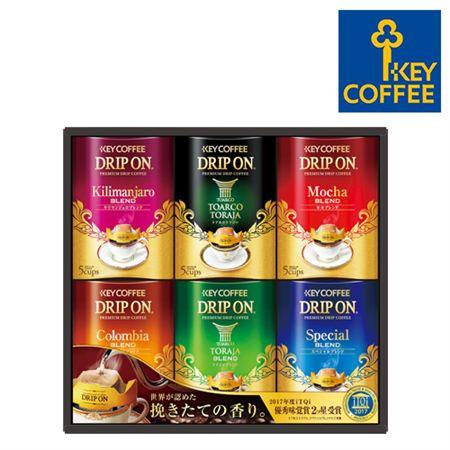 【ギフトに】キーコーヒー ドリップオン レギュラーコーヒーギフトC【内祝い・出産内祝いにも】