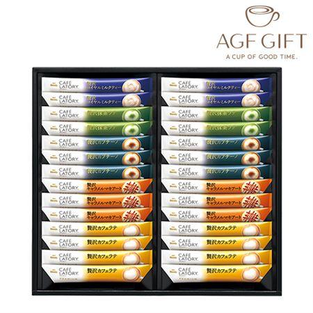 【ギフトに】AGF ブレンディ カフェラトリー スティック プレミアムギフトB【内祝い・出産内祝いにも】