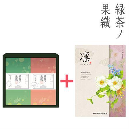 【ギフトに】緑茶ノ果織 フレーバーティー詰合せ&カタログ「はつにしき」【内祝い・出産内祝いにも】