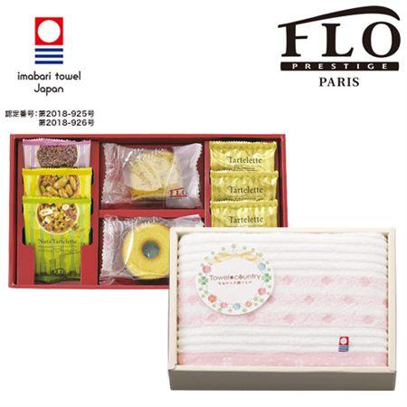 【ギフトに】フロ プレステージュ 焼き菓子アソート&今治タオルセットA【内祝い・出産内祝いにも】